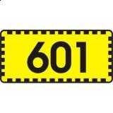 E-15e Numer drogi wojewódzkiej o zwiększonym do 10t dopuszczalnym nacisku osi pojazdu. Wskazuje numer i rodzaj (kategorię) drogi