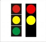 S-1 czerwony i żółty Sygnalizator podstawowy - sygnał czerwony i żółty. Sygnał czerwony i żółty nadawane jednocześnie oznaczają zakaz wjazdu za sygnalizator; sygnały te oznaczają także, że za chwilę zapali się sygnał zielony